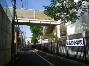 椎名町小学校の横道