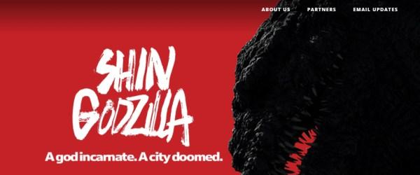 『Shin Godzilla』公式サイト(クリックでサイトへジャンプします)