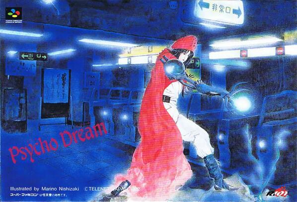 西崎まりのが設定を担当したSFCゲーム『PsychoDream』より