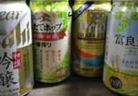 秋のビール系②~2018年10月