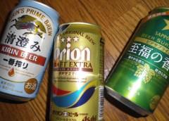 ビール系~2019年06月