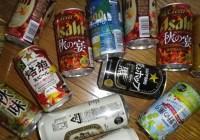 ビール系~2019年09月