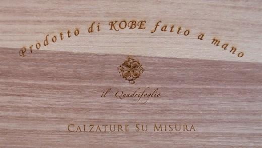 il Quadrifoglioで作る初めてのビスポークシューズ -完成-