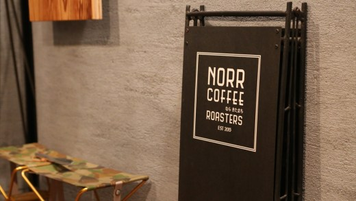 NORR COFFEE ROASTERS 1/2