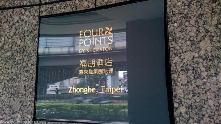 Four Points by sheraton TAIPEI