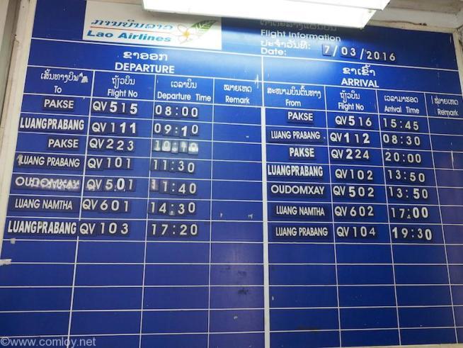ラオス航空国内線発着表