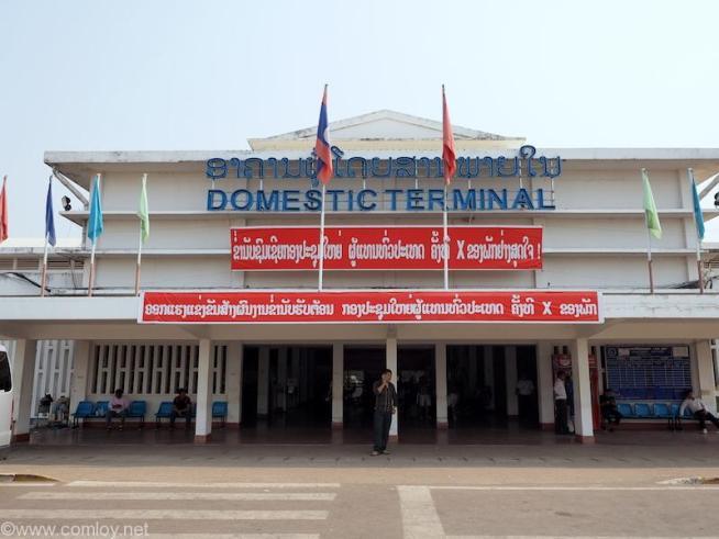ワットタイ国際空港(Wattay International Airport) 国内線ターミナル