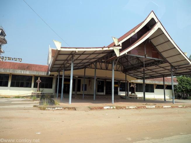 旧ルアンパバーン空港