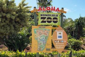 ホノルル動物園えようこそ