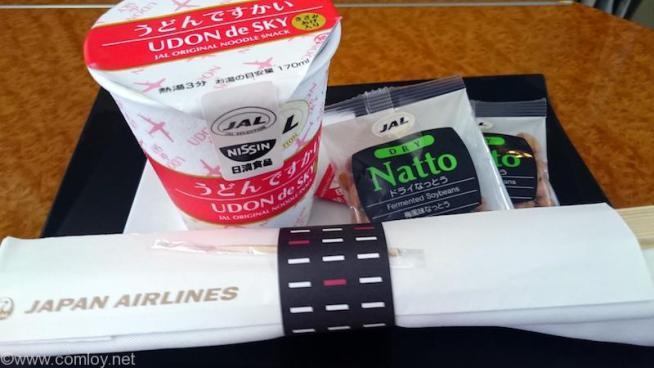 日本航空 JAL913 羽田-沖縄 国内線ファーストクラス機内食
