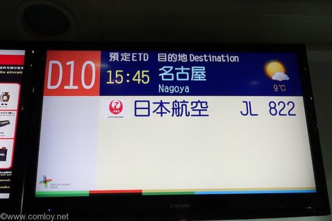 日本航空 JL822 台北(松山)ー 名古屋