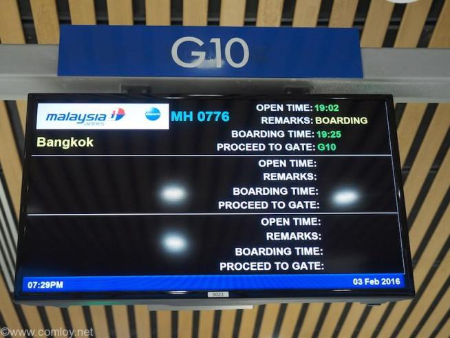マレーシア航空 MH776 クアラルンプール - バンコク