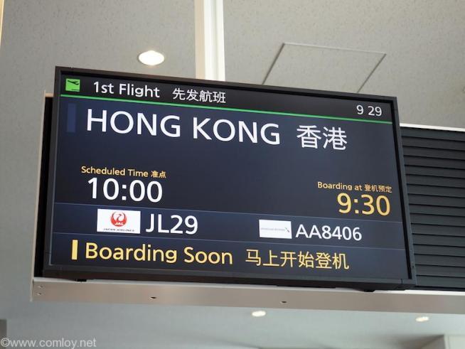 日本航空 JL29 羽田 -香港 ボーディング