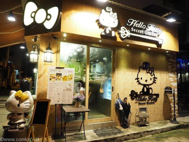 大坑街 Hello Kitty Secret Garden