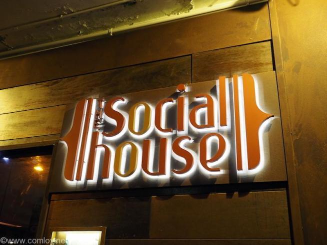 大坑街 Social house