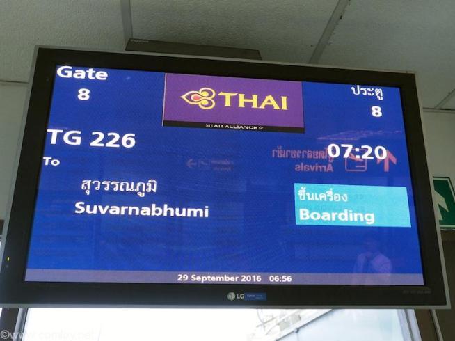 タイ航空 TG226 プーケット - バンコク ボーディング