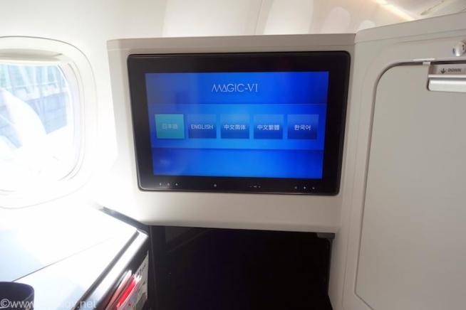 日本航空 JL29 羽田 - 香港 JAL SKY SUITEIIIビジネスクラスシート