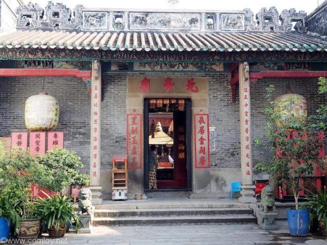 Pak Tai Temple 北帝廟