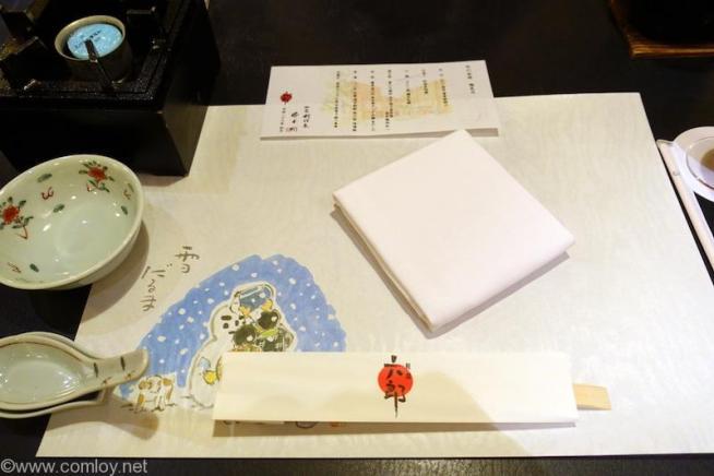 北海道ホテル 和食 六郎