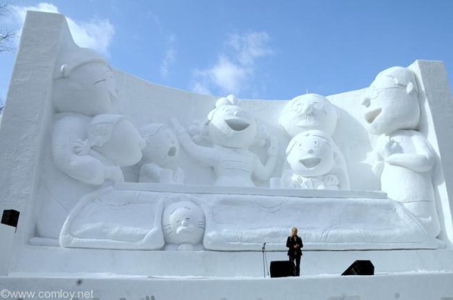 SAPPORO SNOW FESTIVAL 2015 さざえさん雪像