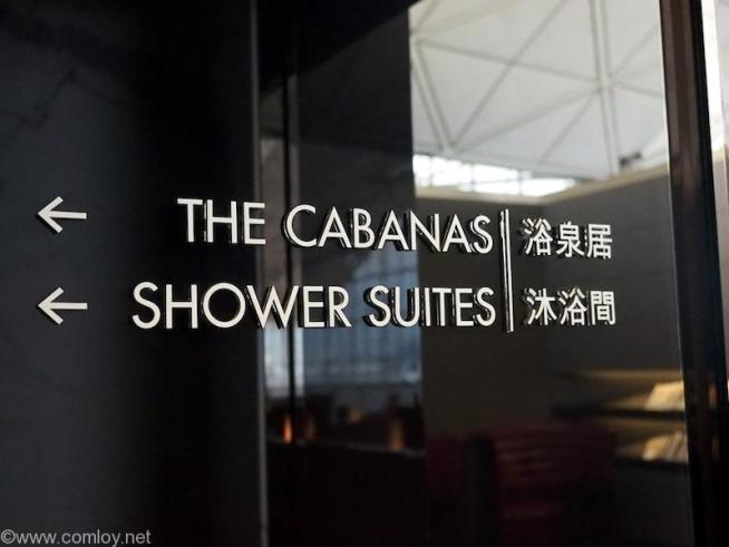 The Wing first class lounge 「Shower Suites」