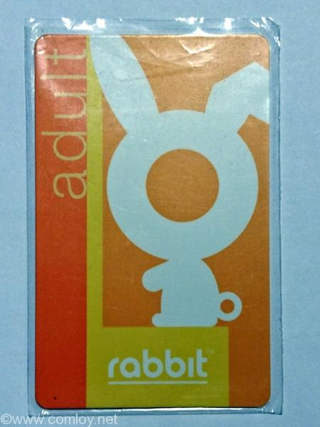 Rabbit card