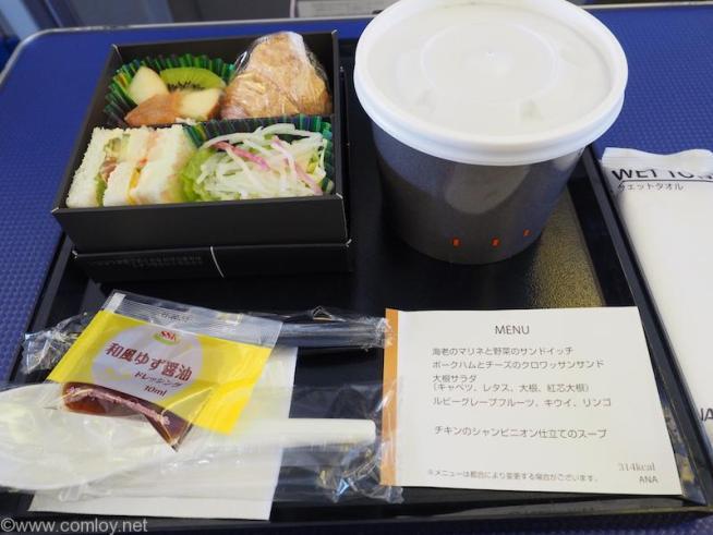 NH463 羽田 - 沖縄 プレミアムクラス 機内食