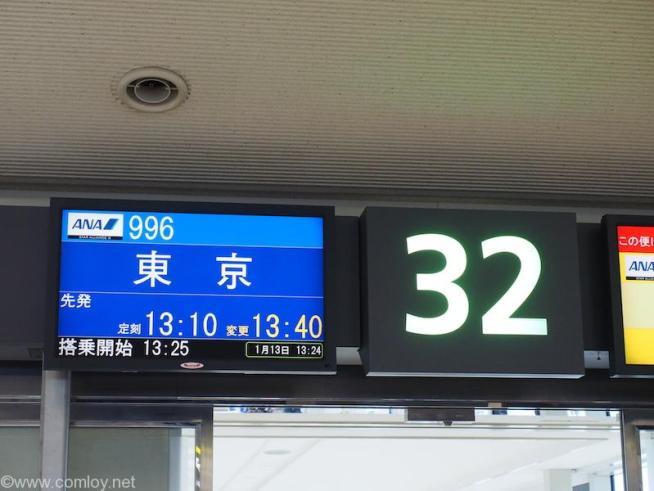 全日空 ANA996 沖縄 - 羽田 ボーディング