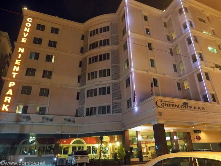 Convenient park hotel