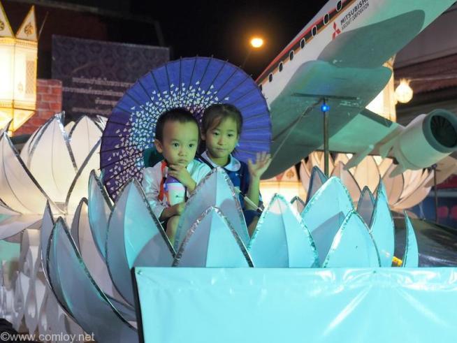 Chiangmai Yee Peng Festival 2016
