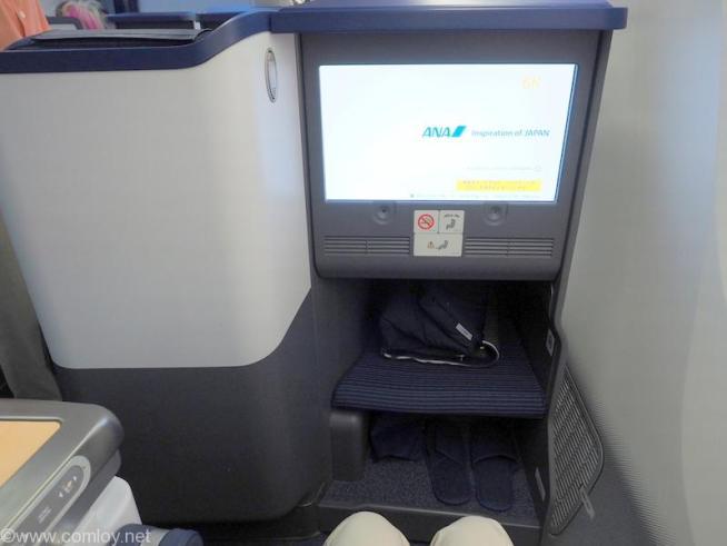 NH807 成田-バンコク ビジネスクラス スタッガードシート