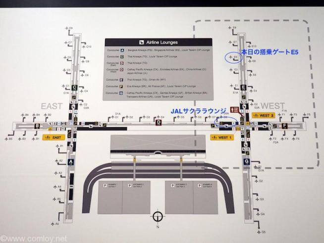 スワンナプーム空港ラウンジマップ