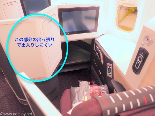 日本航空 JL34 バンコク - 羽田 (SS2) JAL SKY SUITE Ⅲ