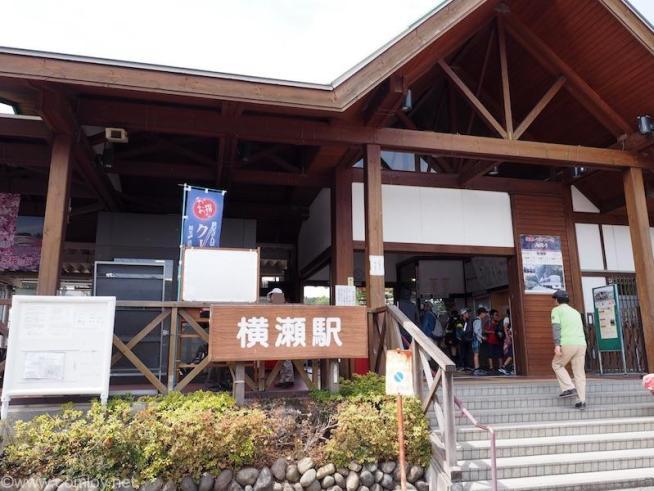 秩父鉄道「横瀬駅」