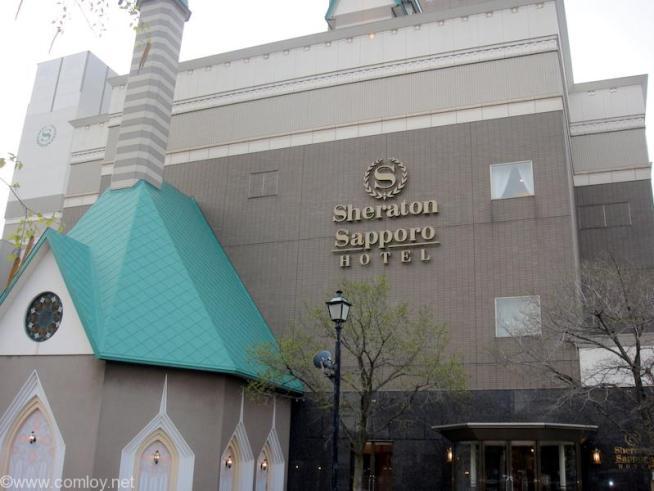 旧シェラトン札幌