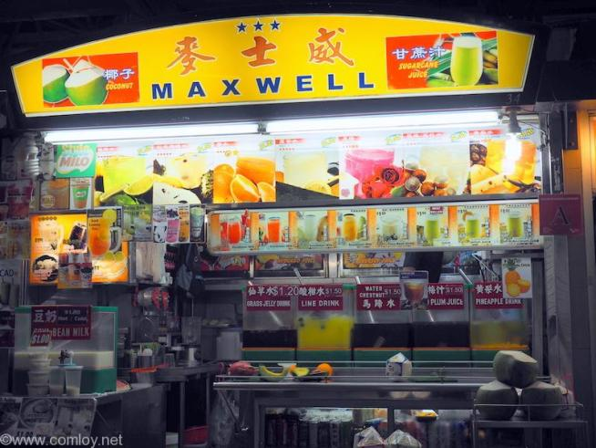 Maxwell Food Center