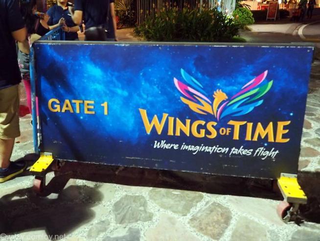 Wings of Timeゲート