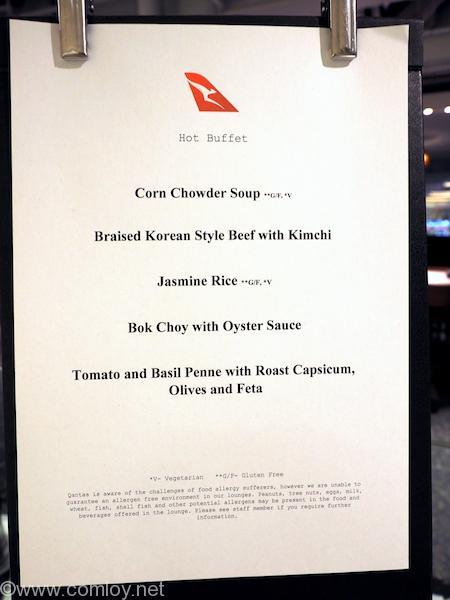 Changi Airport Terminal 1 Qantas Singapore Lounge Hot Buffet menu