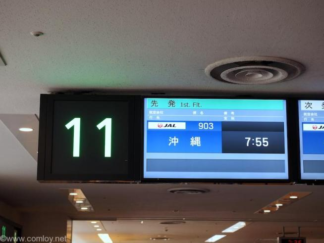 日本航空JAL903 羽田 - 那覇 ボーディング
