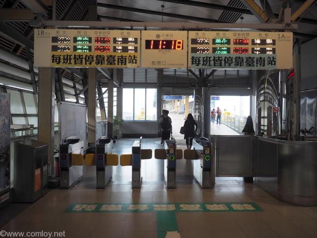 台鉄沙崙駅