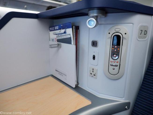 全日空 NH850 バンコク - 羽田 ANA BUSINESS STAGGERED