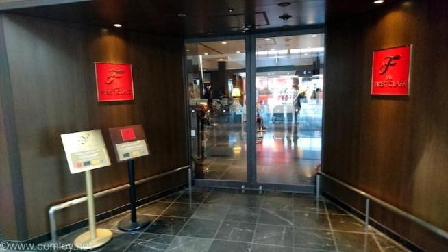 羽田空港 ファーストクラスチェックインカウンター