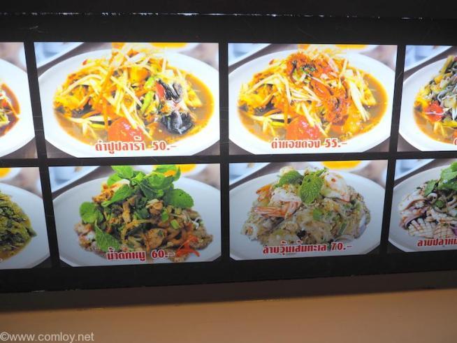 Street Food Union Mall
