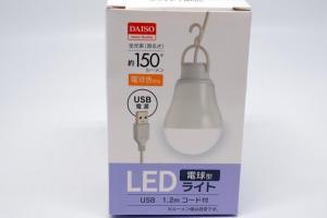 DAISO USB給電 LEDライト