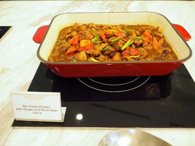 マレーシア航空 ゴールデンラウンジリージョナル Stir-Fried Chicken with Ginger and Black Bean Sauce