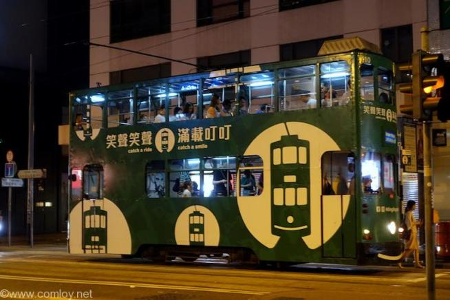 路面電車 香港 湾仔
