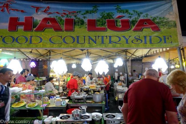 ベンタイン市場横のナイトマーケット