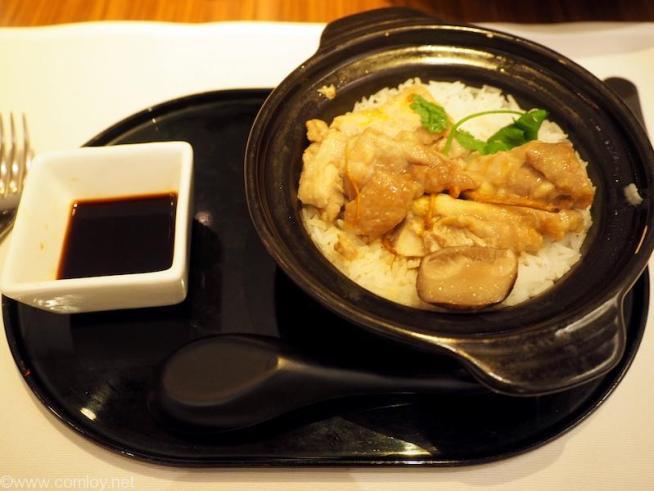 本日の朝食@キャセイパシフィック ファーストクラスラウンジ「The Heaven」  Steamed Rice with Chicken in Casserole
