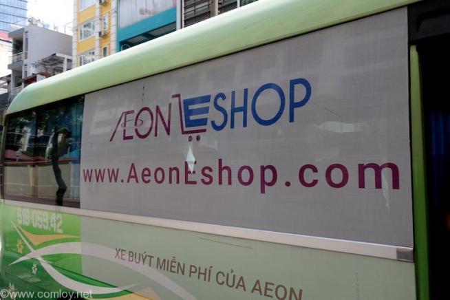 AEON Mall Tan Phu Celadon フリーシャトルバス
