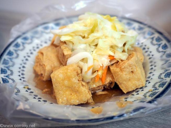 「家湘涼麺」